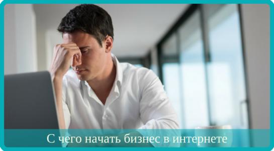biznes_inkubator_plan_razvitiya_biznesa