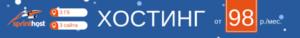 hosting-dlya-sajta