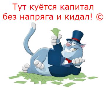 partnyorskaya_programma_dlya_zarabotka