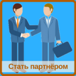 partnerskaya-programma-vergusa