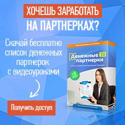 blagodarnost_za_podpisku