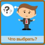 partnyorskie_programmy_dlya_zarabotka_chto_vybrat